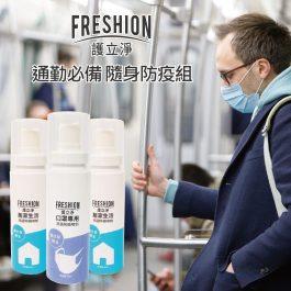 護立淨 通勤必配隨身防疫噴劑三件組-60ml