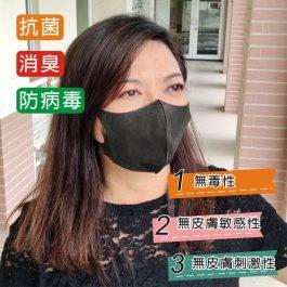 成人抗菌口罩