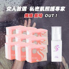 梅雨季-女性私密肌照護首選
