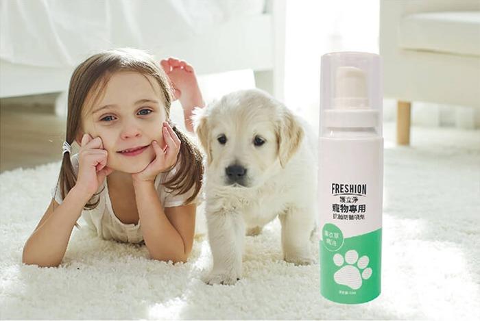 寵物專用噴劑