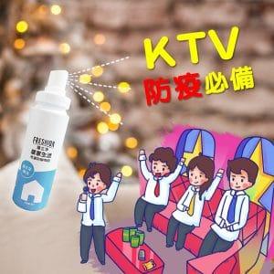 有沒有人在這段防疫期間想去KTV唱歌❓安全嗎❓