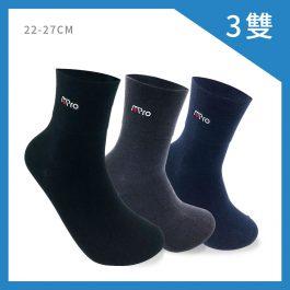 護立淨抗菌除臭無痕紳士襪-三色組
