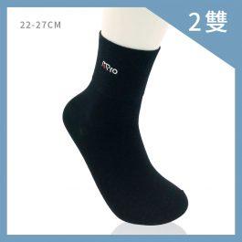 護立淨抗菌除臭無痕紳士襪-黑 (2雙)