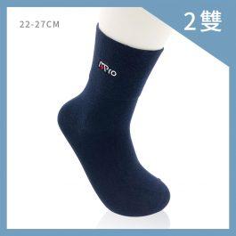 護立淨抗菌除臭無痕紳士襪-藏青 (2雙)