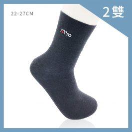護立淨抗菌除臭無痕紳士襪-灰 (2雙)